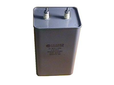 type-cq72-capacitor